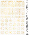 element vector geometric 40999381