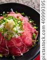 Japanese Tataki beef cuisine, onion, spring onion 40999395