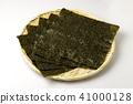 Grilled seaweed 41000128