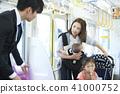 철도 매너 작은 아이와 엄마에게 자리를 양보 해 줍시다! 41000752