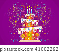 cake, birthday, candle 41002292