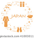Traditional japanese clothing, shoes and shurikens 41003011