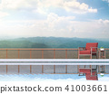 Pool terrace with mountain view 3d render 41003661