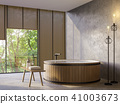 Loft style bathroom with nature view 3d render 41003673