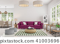 Modern white living room and dining room 3d render 41003696
