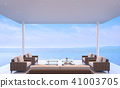 Pool pavilion with sea view 3d render 41003705