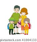 가족 여행 산 41004133