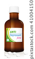 Anti Depressant Medicine Bottle Vial 41004150