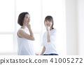 女性美容护肤2人 41005272