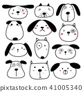 Hand Drawn Cute Dog Face Characters Set. 41005340