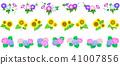 ดอกไม้ฤดูร้อน,ทานตะวัน,ผักบุ้ง 41007856