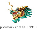 head of china dragon isolated on white background 41009913
