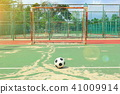 ball in front of futsal goal with sun flare 41009914