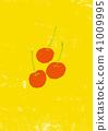 cherry, fruit, fruits 41009995
