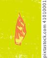 죽순 죽순 수채화 41010001