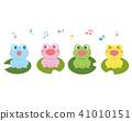 青蛙2 41010151