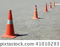 five traffic cones background 41010293
