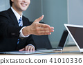 비즈니스 사무실 컴퓨터 사업가 회의 프리젠 테이션 41010336