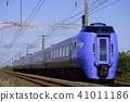 Kiha 283 Series Limited Express Super Hokuto Doing a Muroran Main Line 41011186