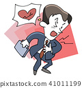 Businessman - heart pain 41011199