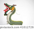 dragon, dragon (zodiac), rising dragons 41012726