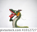 dragon, dragon (zodiac), rising dragons 41012727