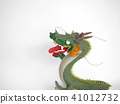 dragon, dragon (zodiac), rising dragons 41012732