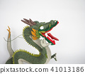 dragon, dragon (zodiac), year of the dragon 41013186
