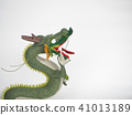 dragon, dragon (zodiac), year of the dragon 41013189