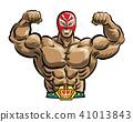 Bodybuilder - Maskman 41013843