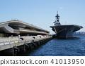 escort izumo, escort vessel, anchorage 41013950