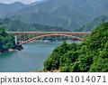 <카나가와 다리 100 선> 무지개 대교 (레인보우 브릿지) 도리 원보다 宮ヶ瀬湖 가나가와 현 사가 미하라시 41014071