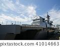 bridge of warship, escort vessel, escort izumo 41014663