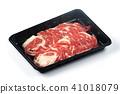 Slice of Wagyu beef 41018079
