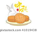 中秋節Mooncake Festival 41019438