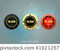 賭場 賭博 賭 41021207