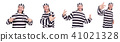 Prison inmate isolated on the white background 41021328