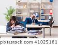 사무실, 근무처, 회사 41025161