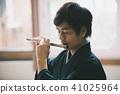 Montsuki-hakama 41025964