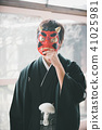 Montsuki-hakama 41025981