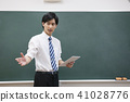 선생님 선생님 교실 학교 수업 태블릿 ICT 교육 칠판 학원 학원 교육 이미지 41028776