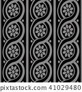 古董 銀 幾何學 41029480