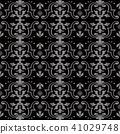 古董 銀 幾何學 41029748