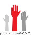 舉手的例證 41030425