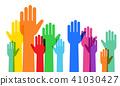 舉手的人的例證_聲音 41030427