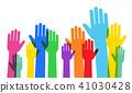 舉手的人的例證_聲音 41030428