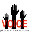 舉手的人的例證_聲音 41030429