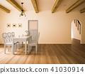 客廳 斯堪的納維亞的 餐桌 41030914