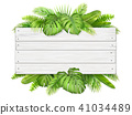 wooden sign with tropical leaves 41034489