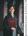 毕业生 毕业 刻度 41035178